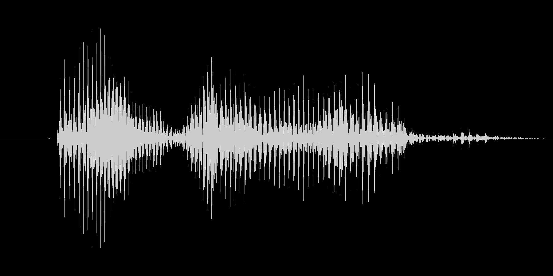 「8 AM」英語発音の未再生の波形