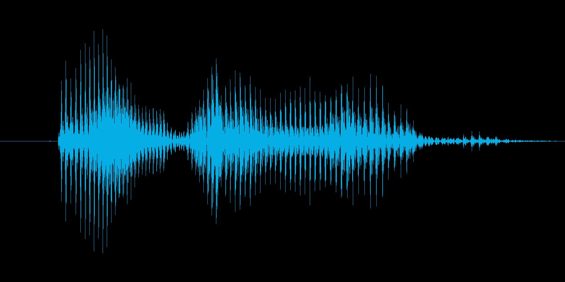「8 AM」英語発音の再生済みの波形