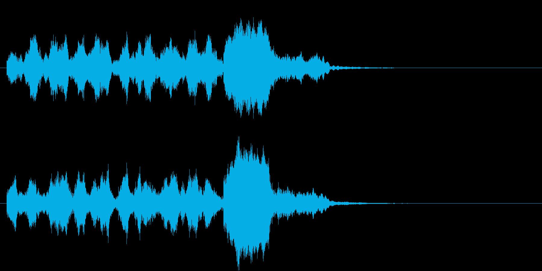 アイテム獲得・出現(優雅な効果音)の再生済みの波形
