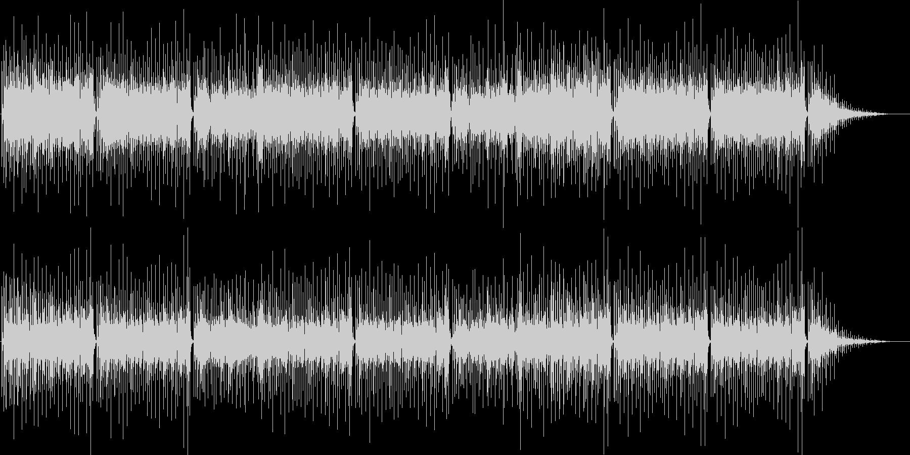 ほのぼのとしたブルースの未再生の波形