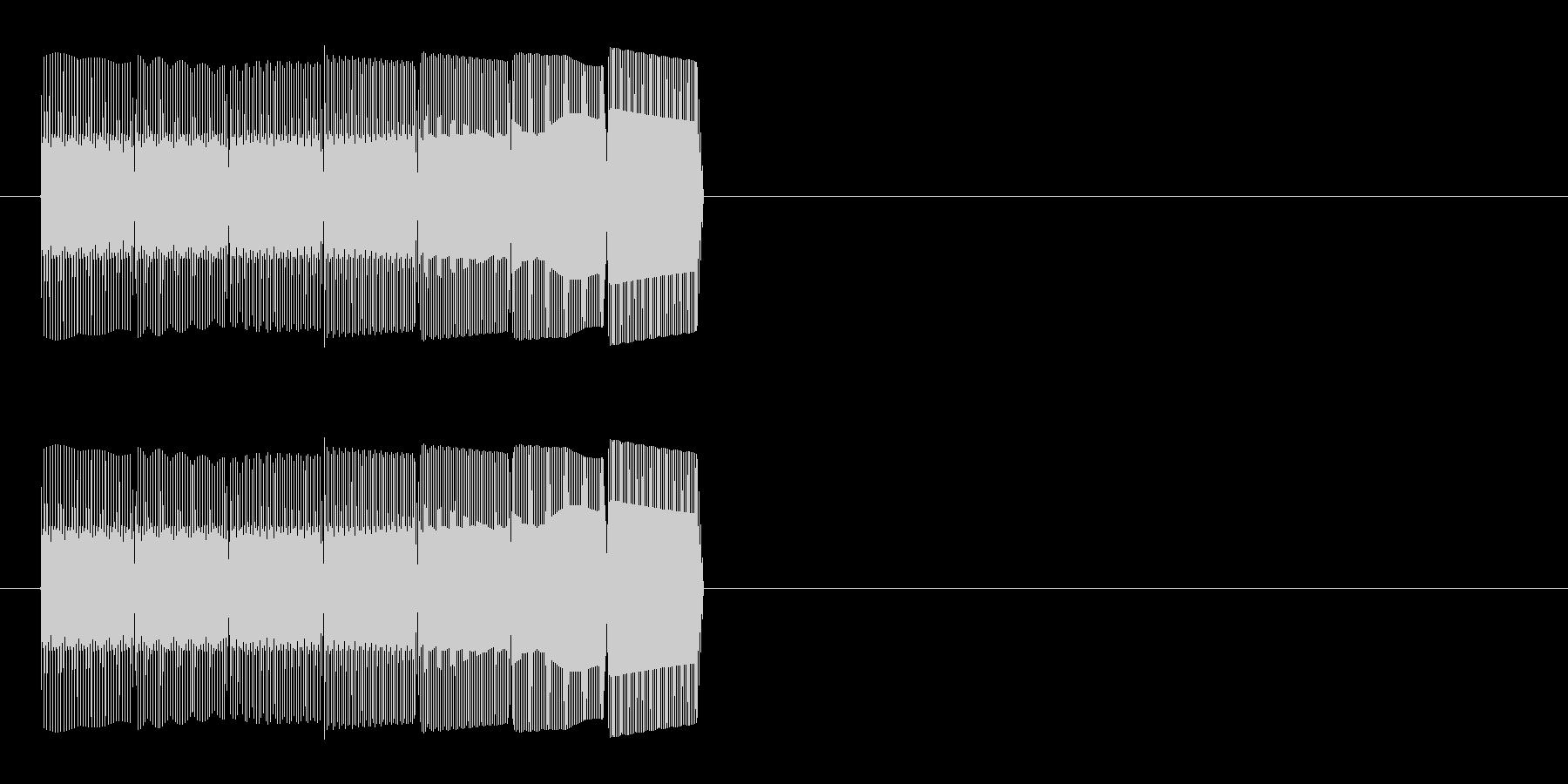 テレレレレン(アップする音)の未再生の波形
