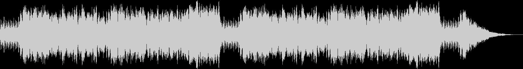 ハープの穏やかなリズムの楽曲の未再生の波形