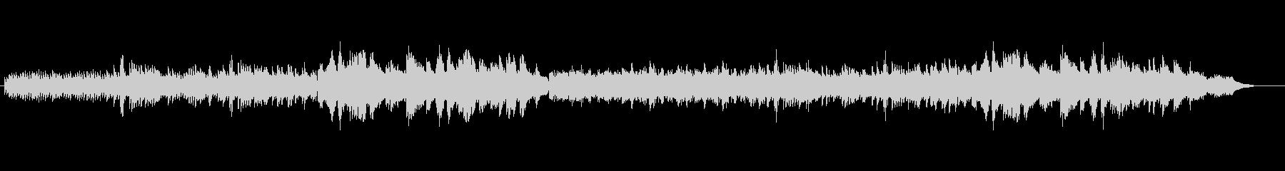 切ない旋律のピアノ曲の未再生の波形