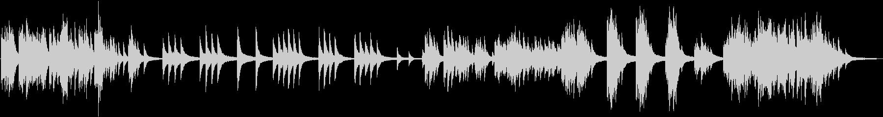 哀愁あるピアノ曲の未再生の波形