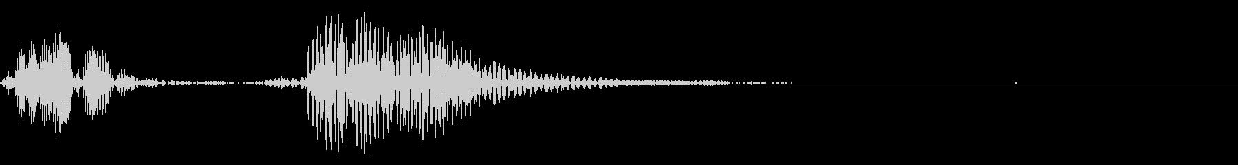 ピピッ(アプリ決定音やチャットの送信音)の未再生の波形