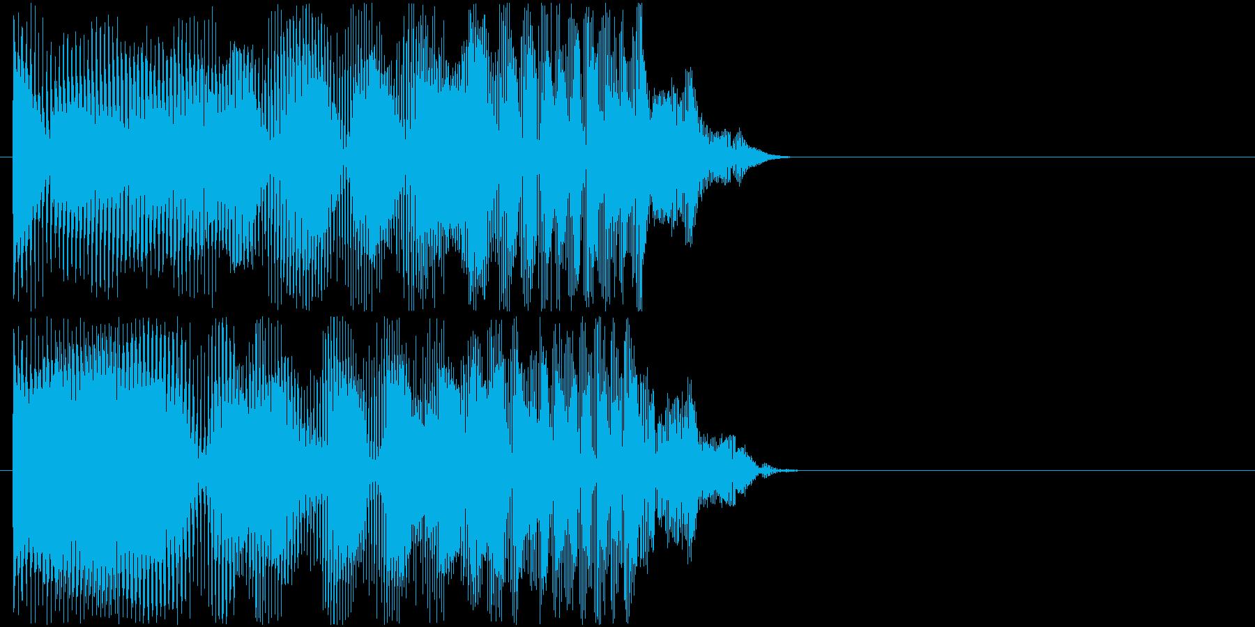 チュイーン(伸びたり、弾んだり)の再生済みの波形