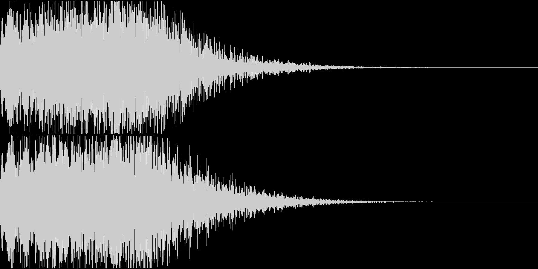 キュイン ギュイーン シャキーン 09の未再生の波形