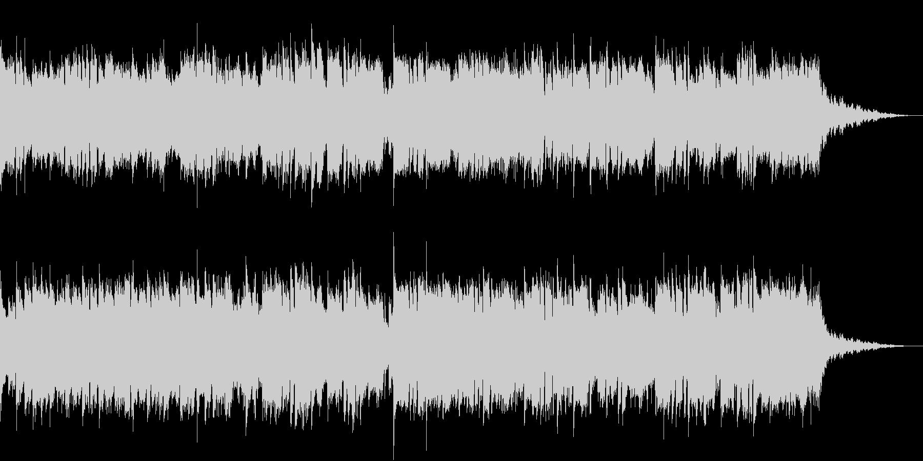エルガー威風堂々アコースティックアレンジの未再生の波形