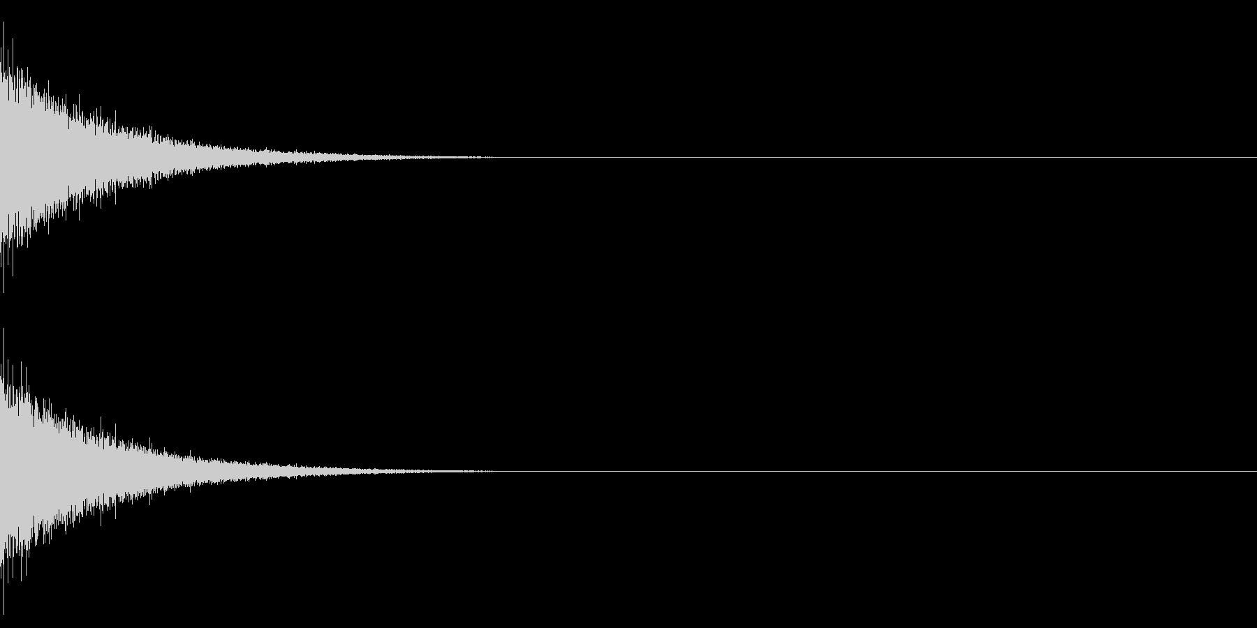 バーン+シューン(消滅/消え去る)1の未再生の波形