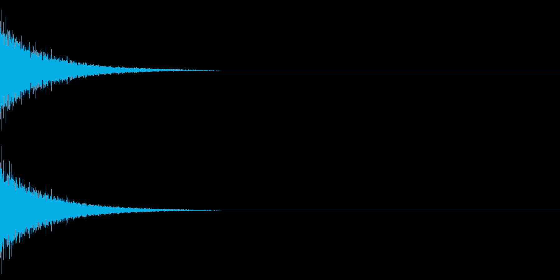 バーン+シューン(消滅/消え去る)1の再生済みの波形