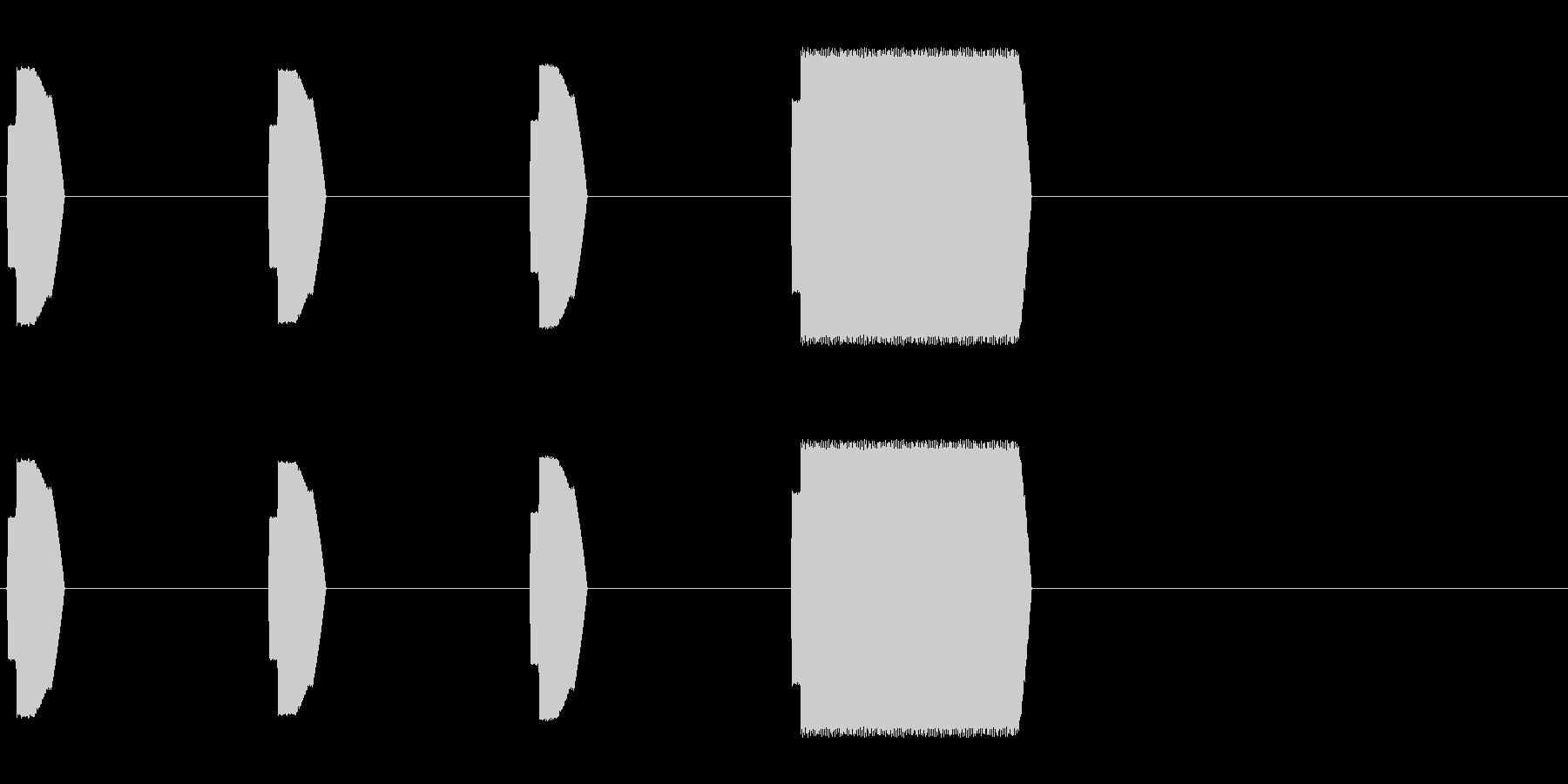 ピッ・ピッ・ピッ・ポーンという音です。…の未再生の波形
