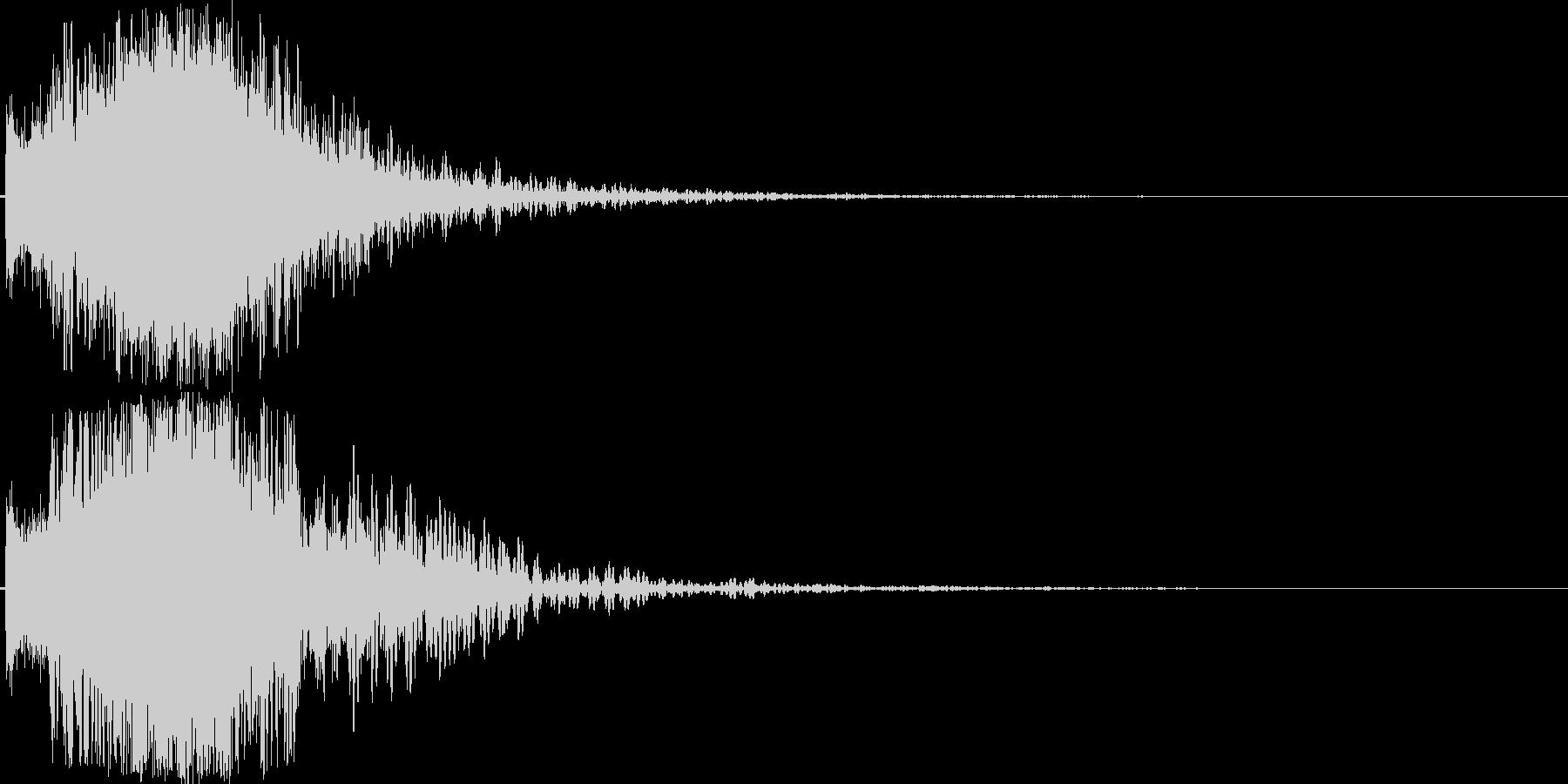 シャキーン(特大剣 ロゴ インパクト)5の未再生の波形