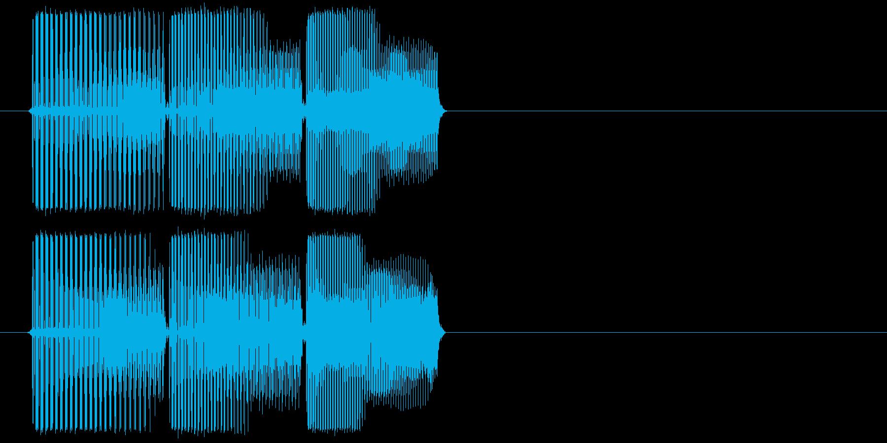 テロリ(決定時の効果音、レトロ)の再生済みの波形