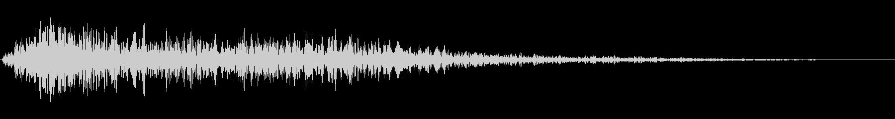 炎の音01の未再生の波形