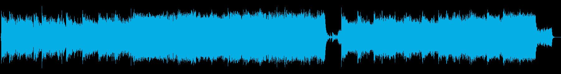 切ないオルガン・シンセ・管楽器などの再生済みの波形