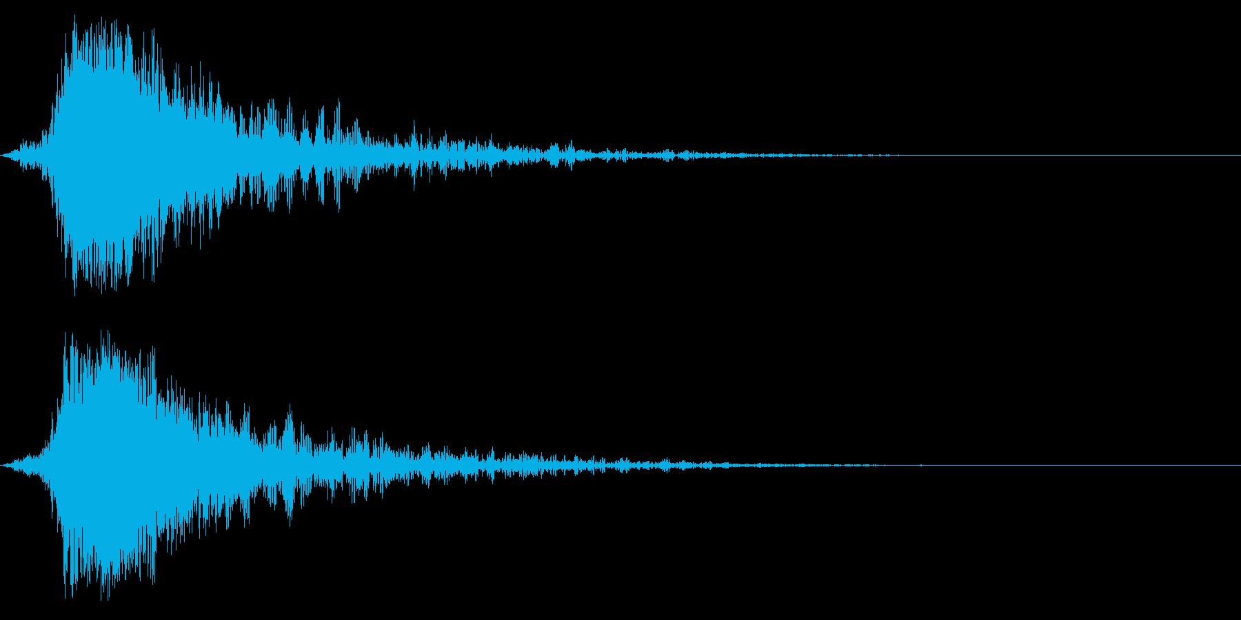 シャキーン!ド派手なインパクトに!46bの再生済みの波形