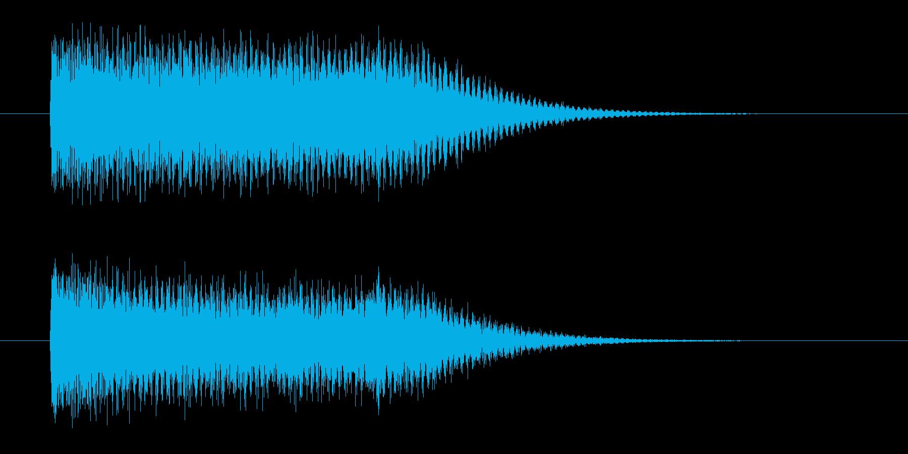 ジャーン(暗い印象の決定音)の再生済みの波形