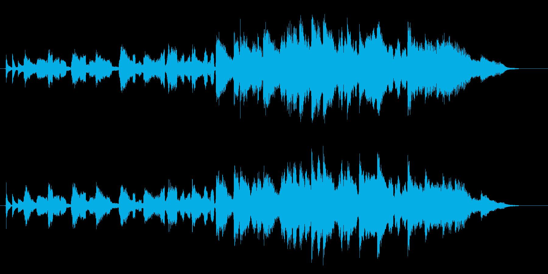 ・ボーカルとピアノのみの、シンプルな楽…の再生済みの波形