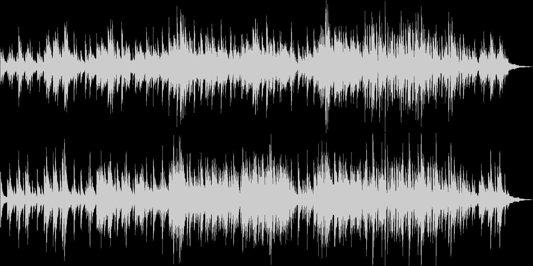 癒しのピアノ曲の未再生の波形