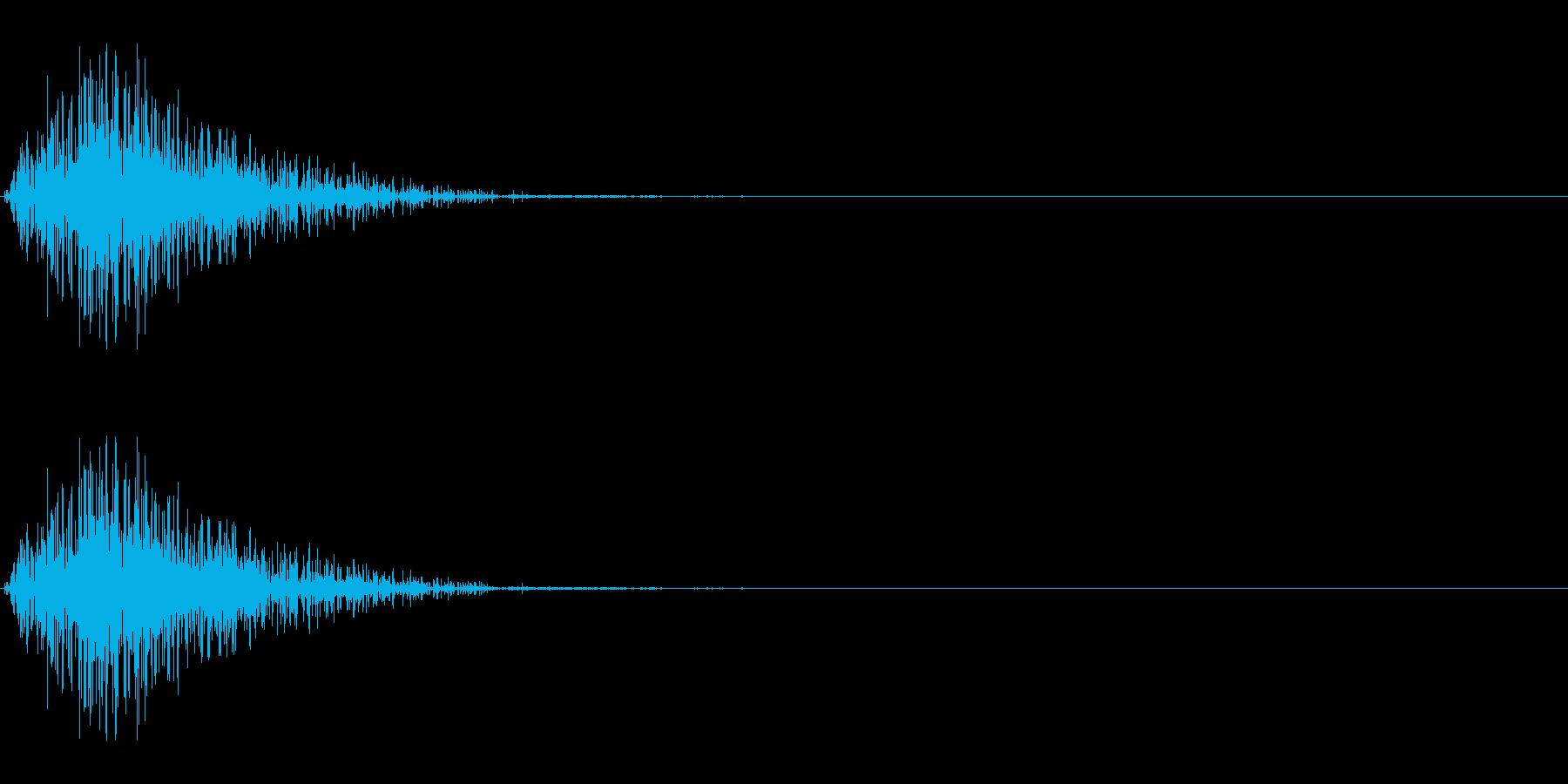 シャッ(ひっかく/猫パンチ/攻撃)の再生済みの波形