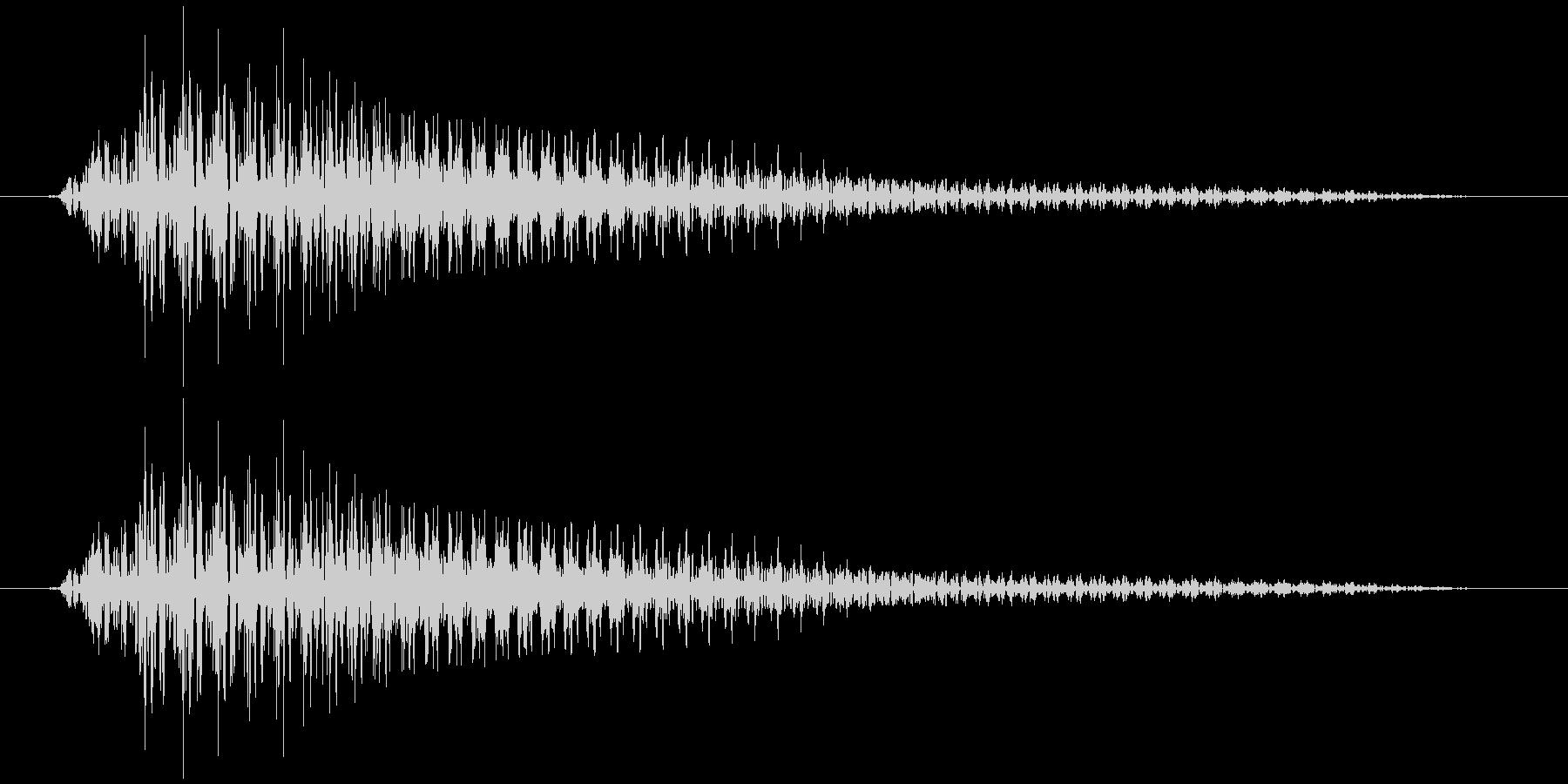 ライトセーバー風SEゆっくり振るの未再生の波形