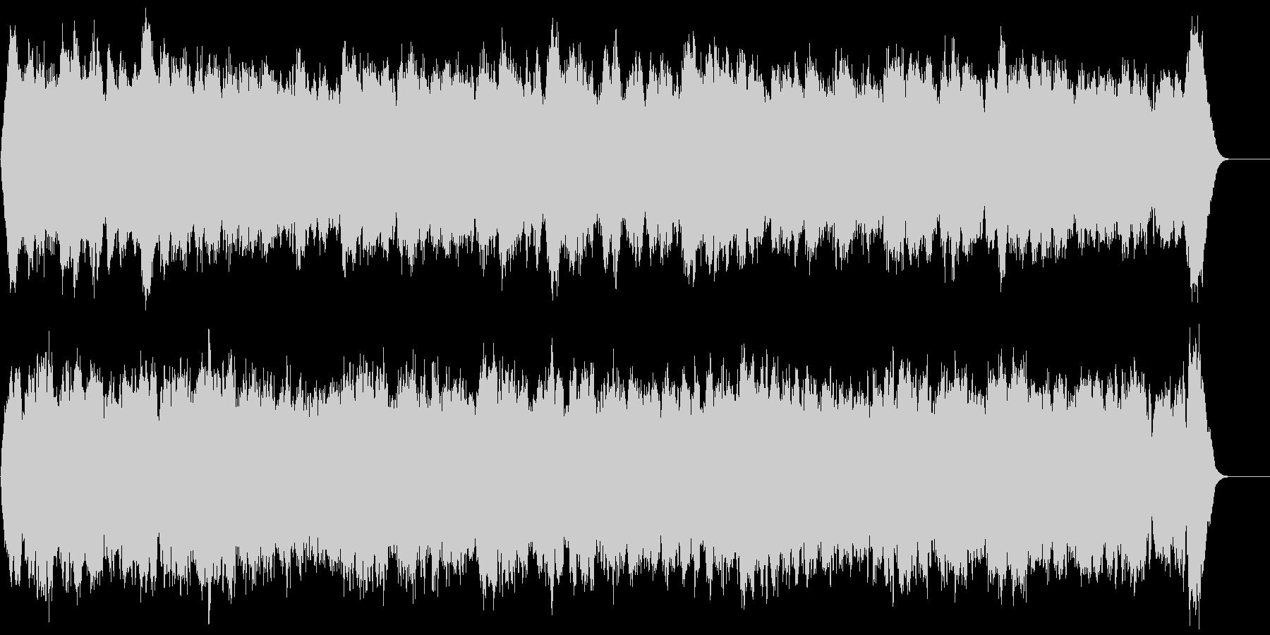 夜のイメージのパイプオルガンオリジナル曲の未再生の波形