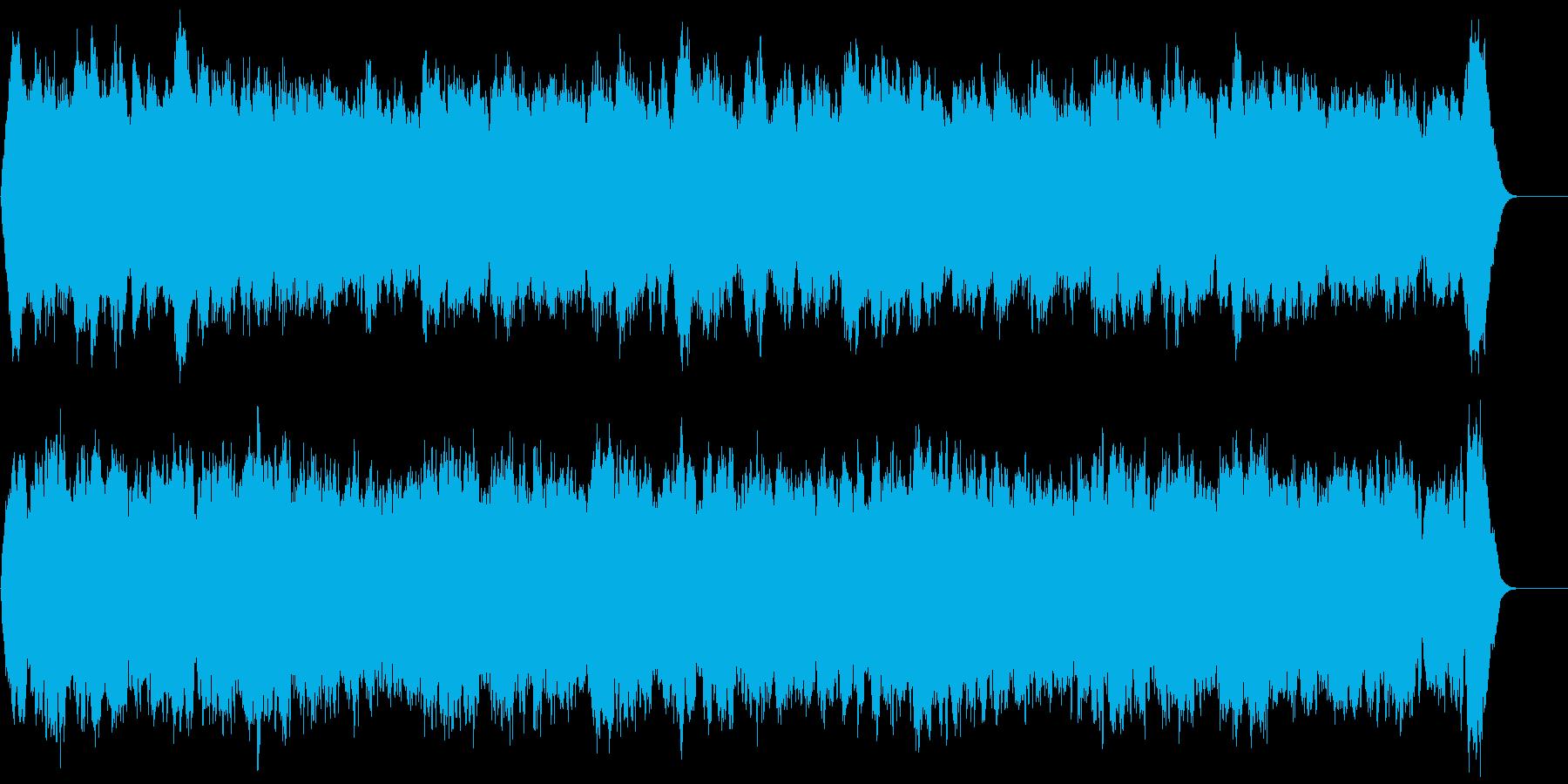 夜のイメージのパイプオルガンオリジナル曲の再生済みの波形