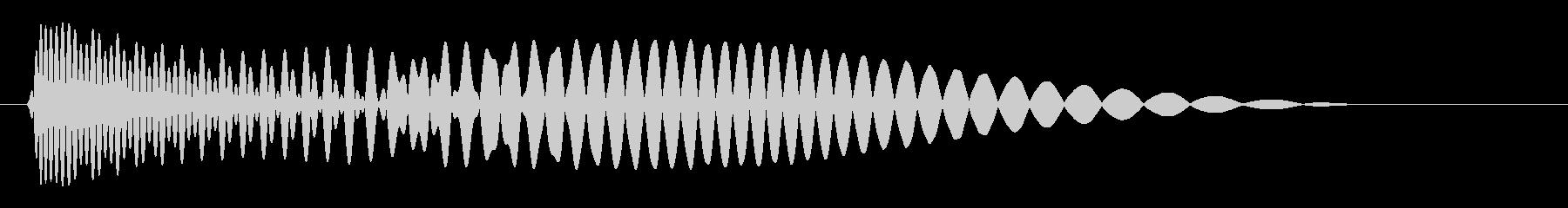 ポォォン(水の音色)の未再生の波形