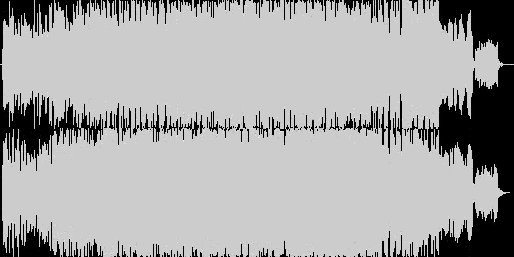 壮大で疾走感のあるオーケストラサウンドの未再生の波形