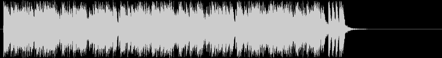 30秒車のCMのイメージですの未再生の波形