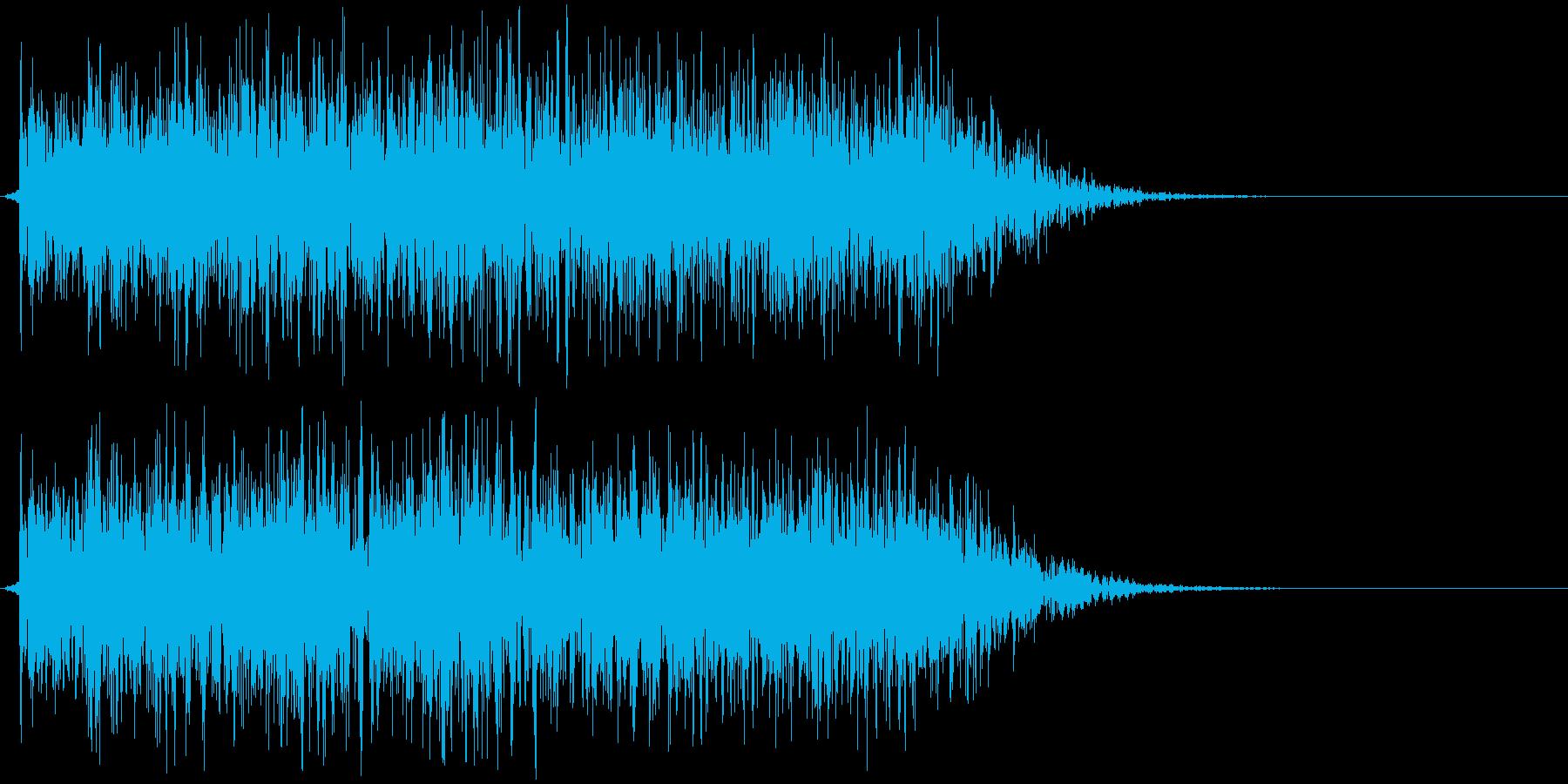 テロリローンの再生済みの波形