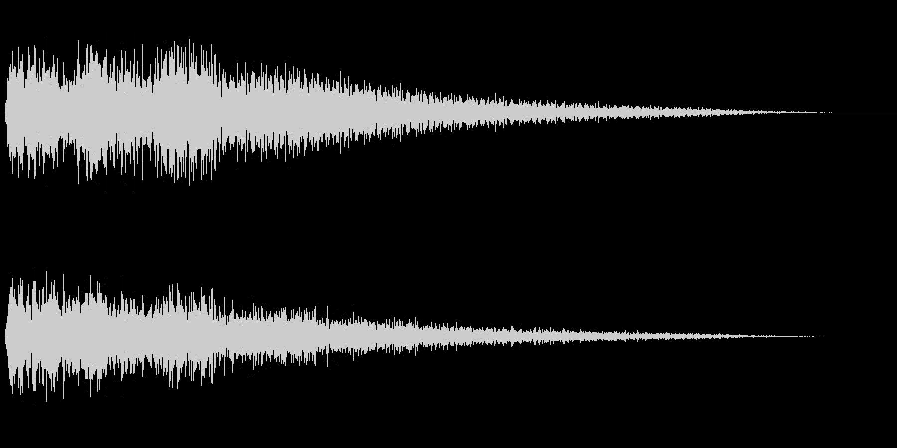 シュイーンという勢いがある音の未再生の波形
