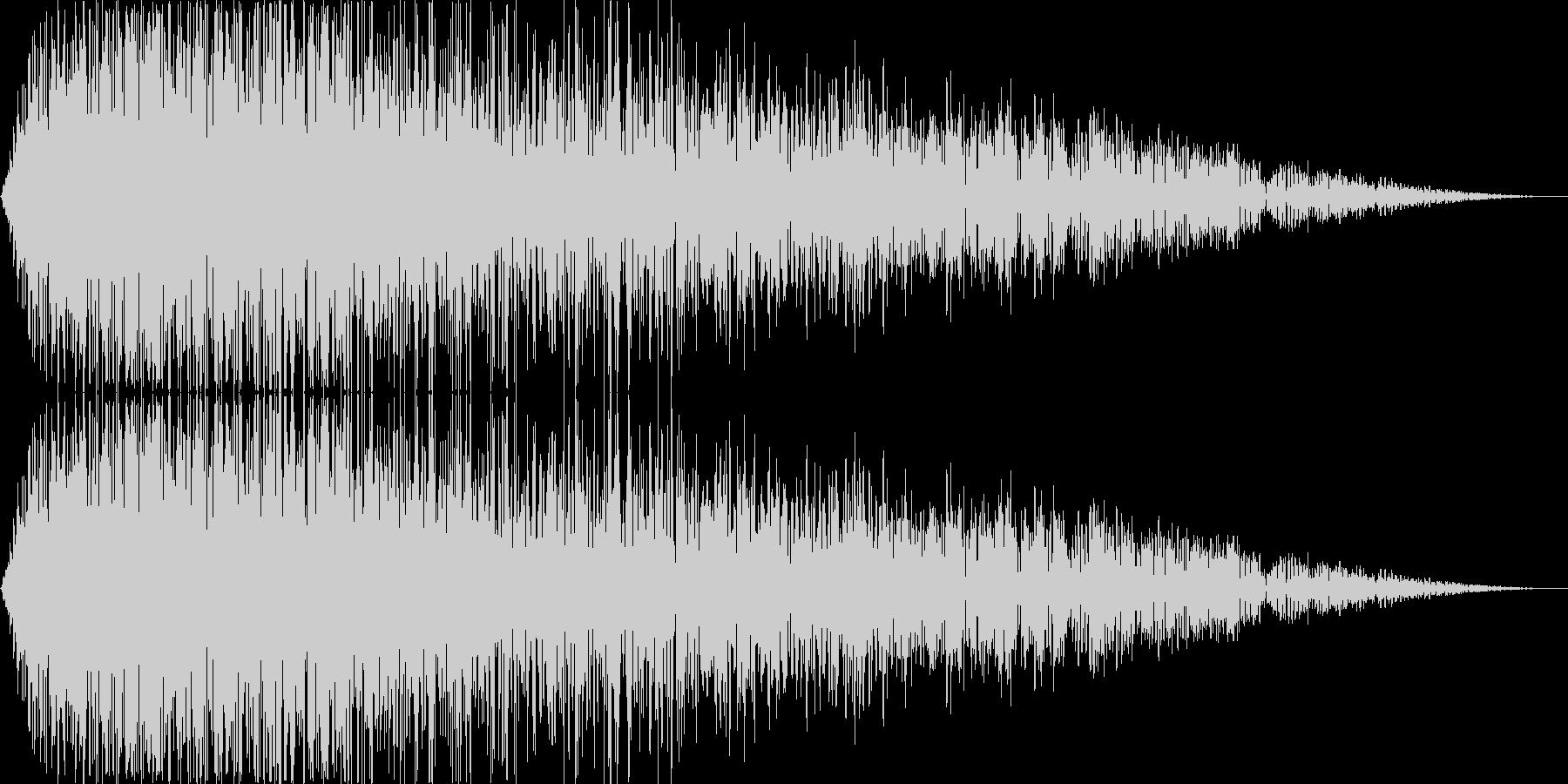 ボカーン(爆発 火炎放射 しぼむ)の未再生の波形