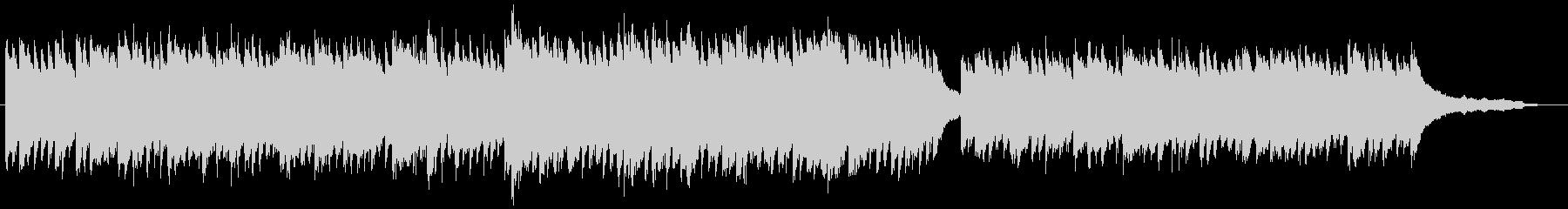 ピアノソロ/叙情系エンディング向きの未再生の波形