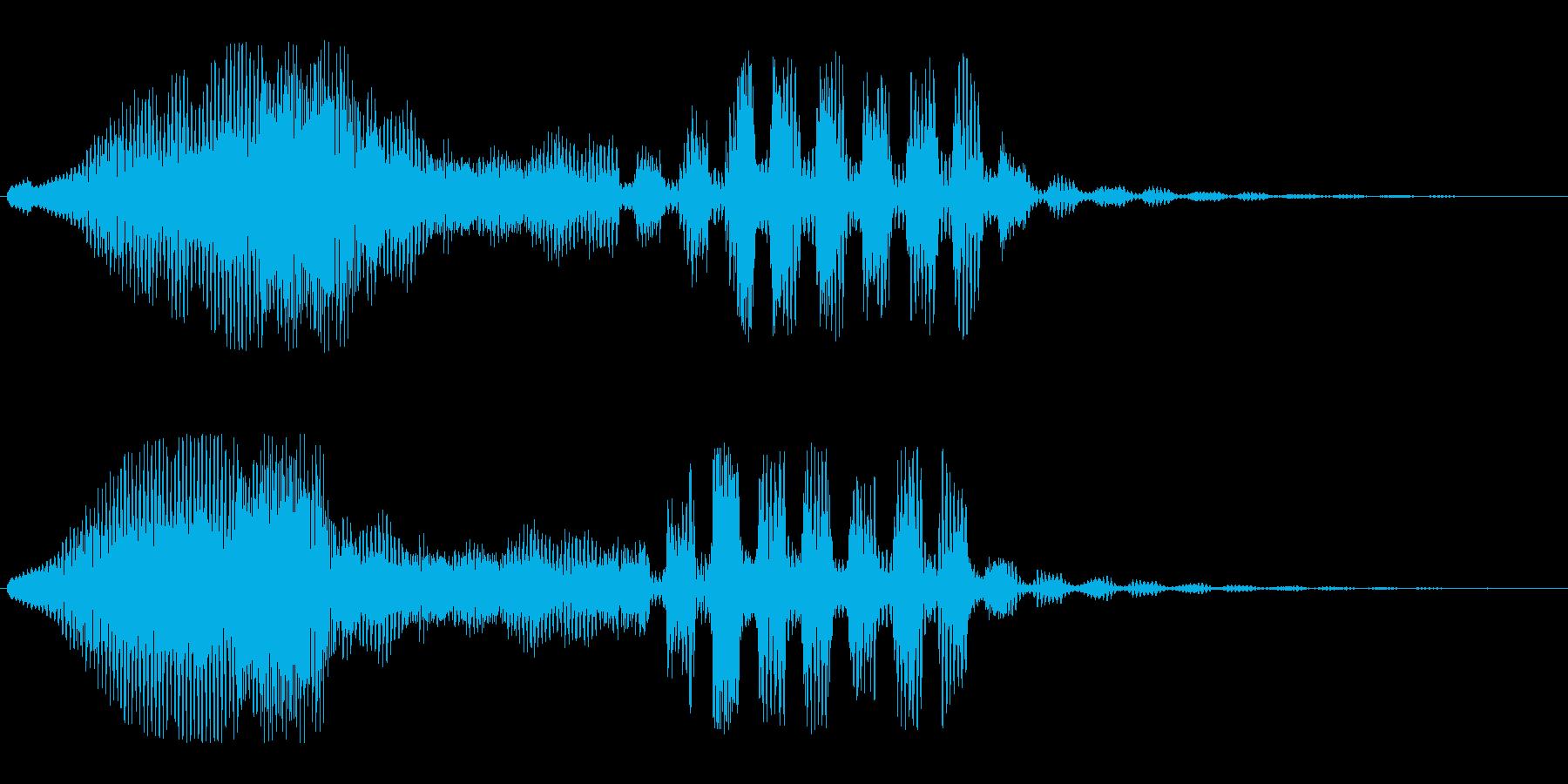 ビョーンウォオン(ロボットの機械音)の再生済みの波形