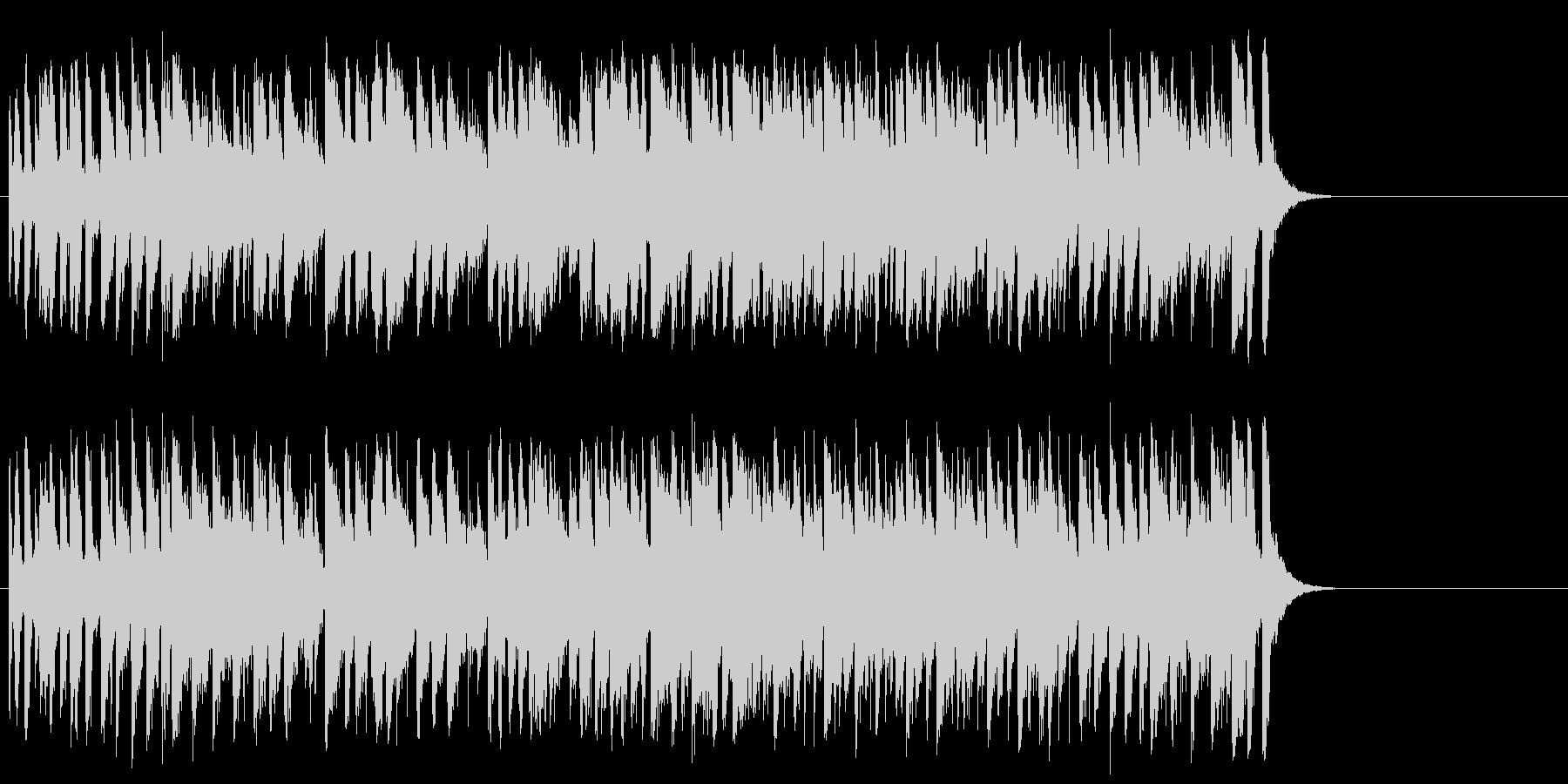 爽快なフュージョン(イントロ~サビ~…)の未再生の波形