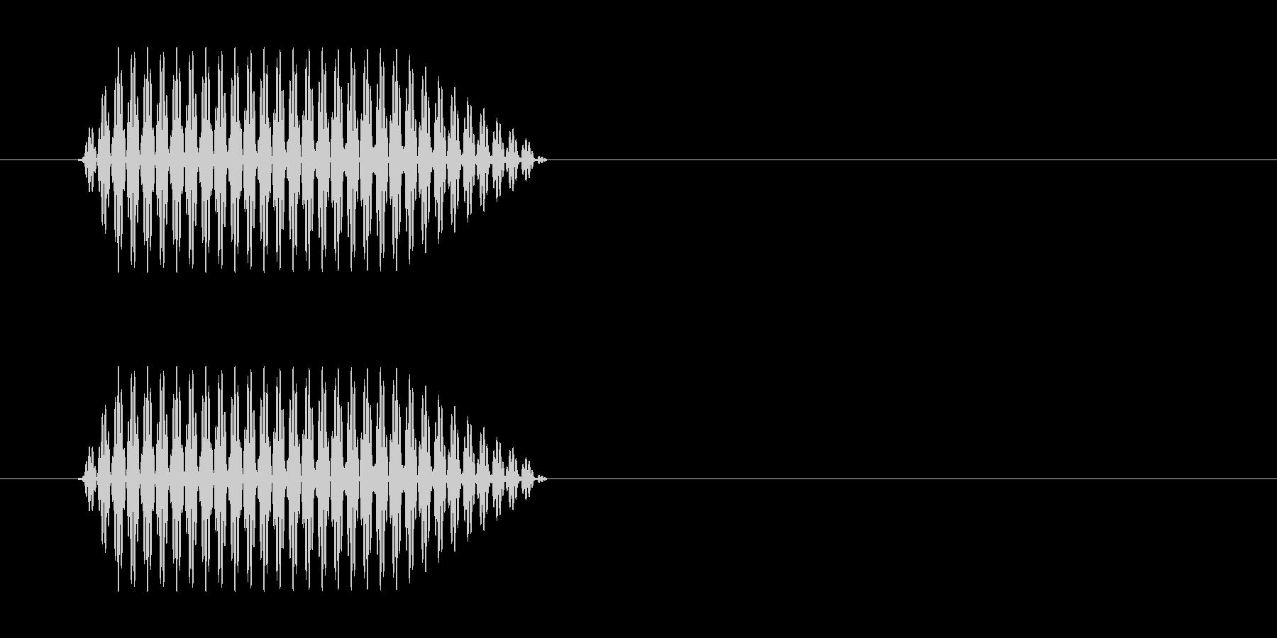 綺麗で聴きやすい効果音の未再生の波形