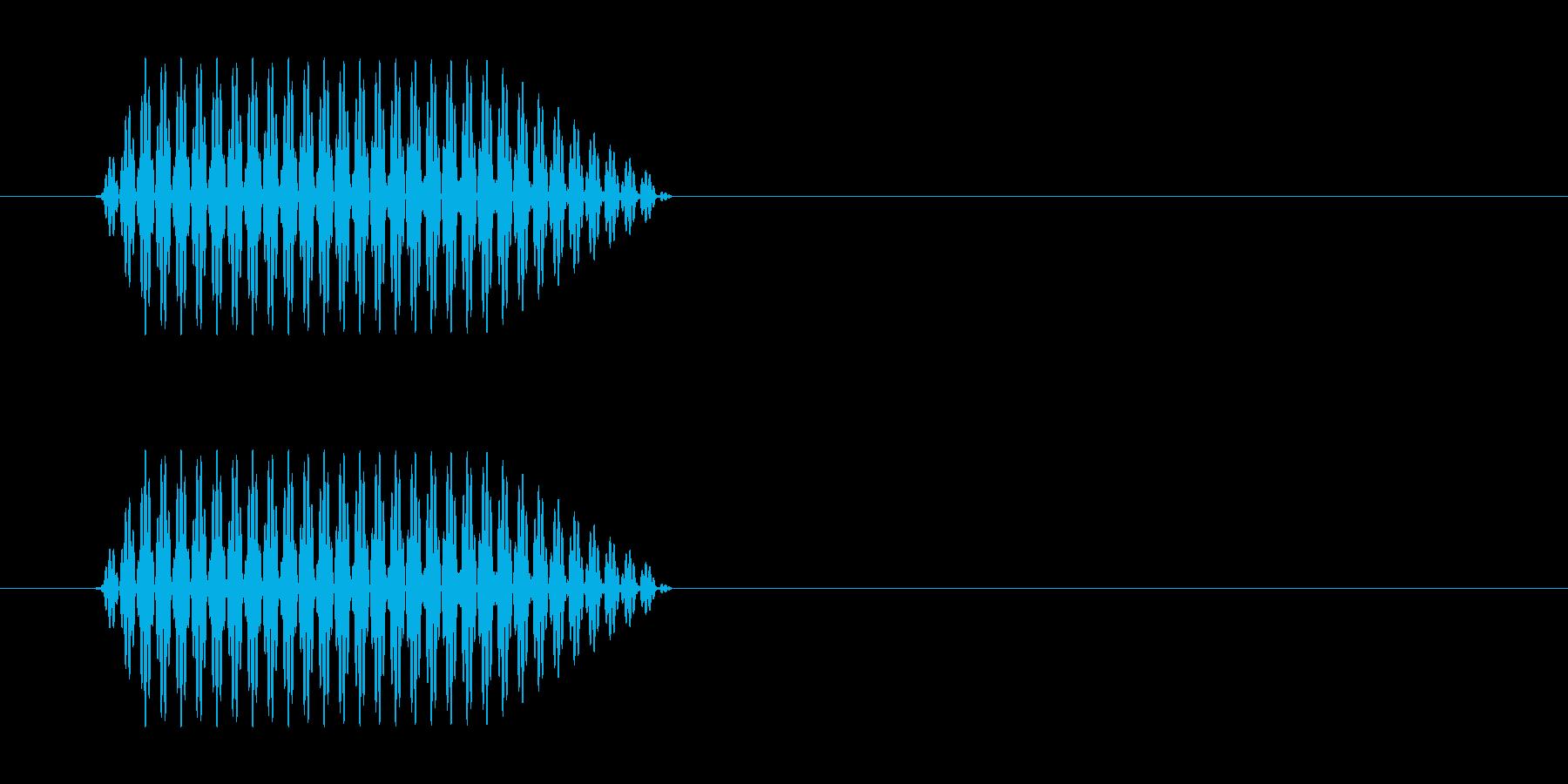 綺麗で聴きやすい効果音の再生済みの波形
