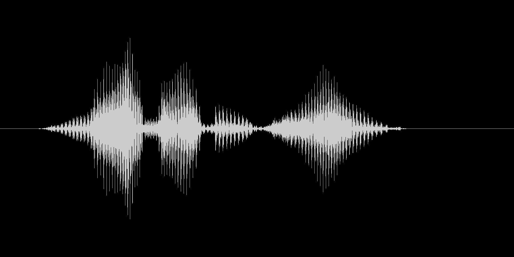 レベル10(じゅう)の未再生の波形
