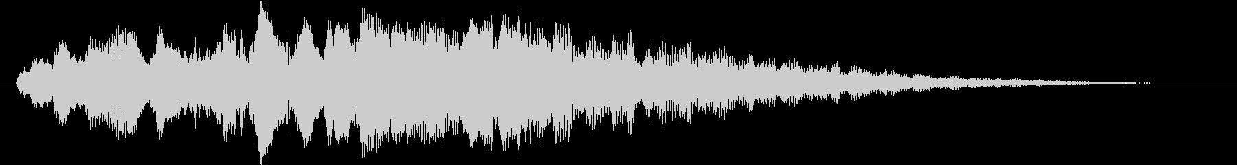 幻想的で洗練されたサウンドロゴの未再生の波形