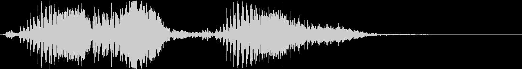 鳴き声04(空飛ぶモンスター系)の未再生の波形