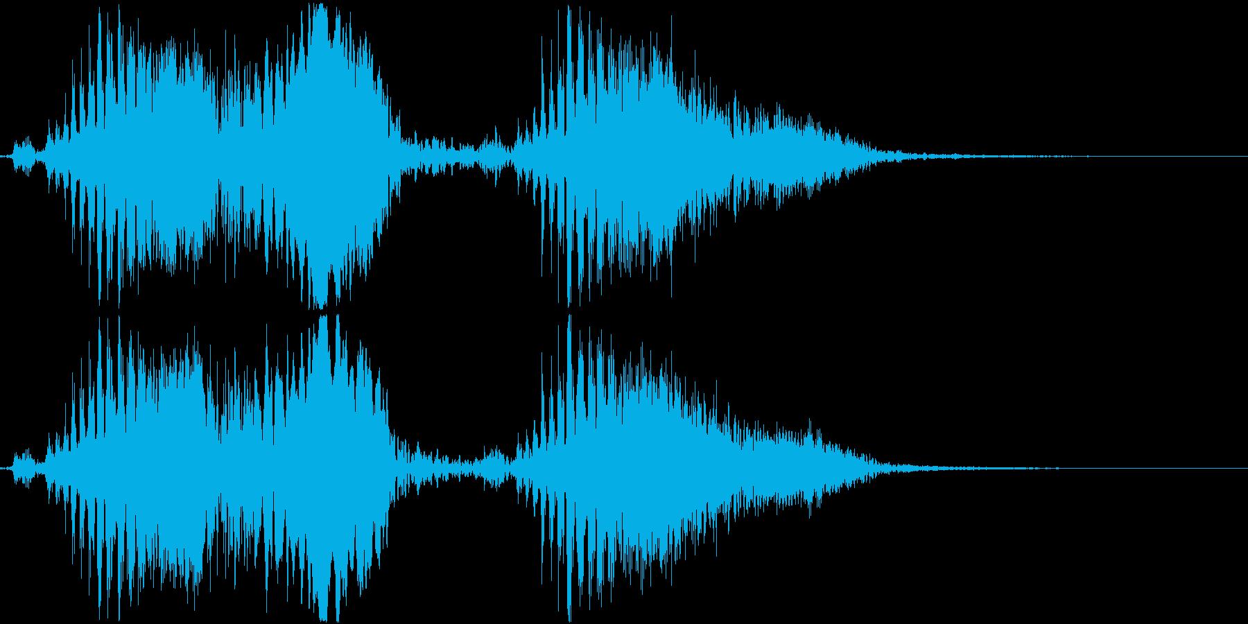 鳴き声04(空飛ぶモンスター系)の再生済みの波形