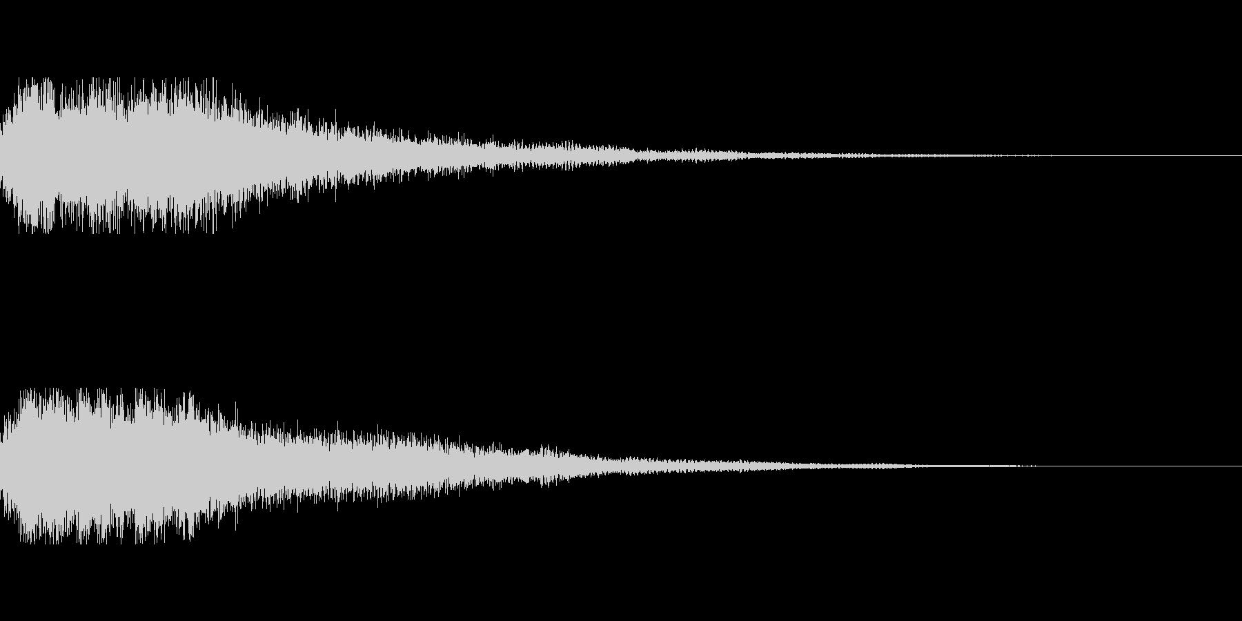 [シャキーン]決定音(明るく力強い)の未再生の波形
