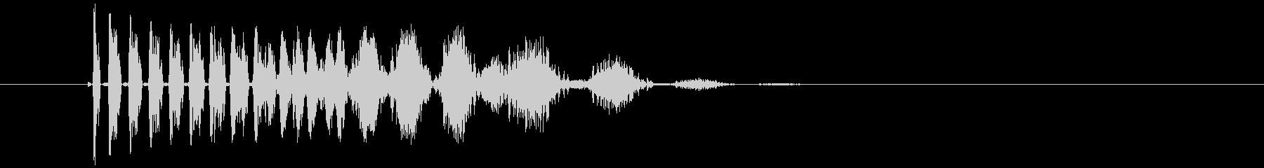 シュルシュル(プロペラ、回転、落下)の未再生の波形