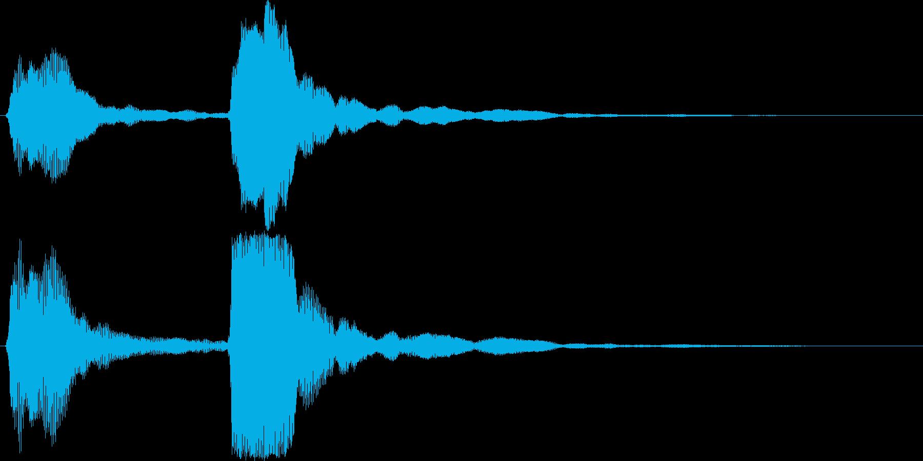 チャンチャン・オチの音(高)の再生済みの波形
