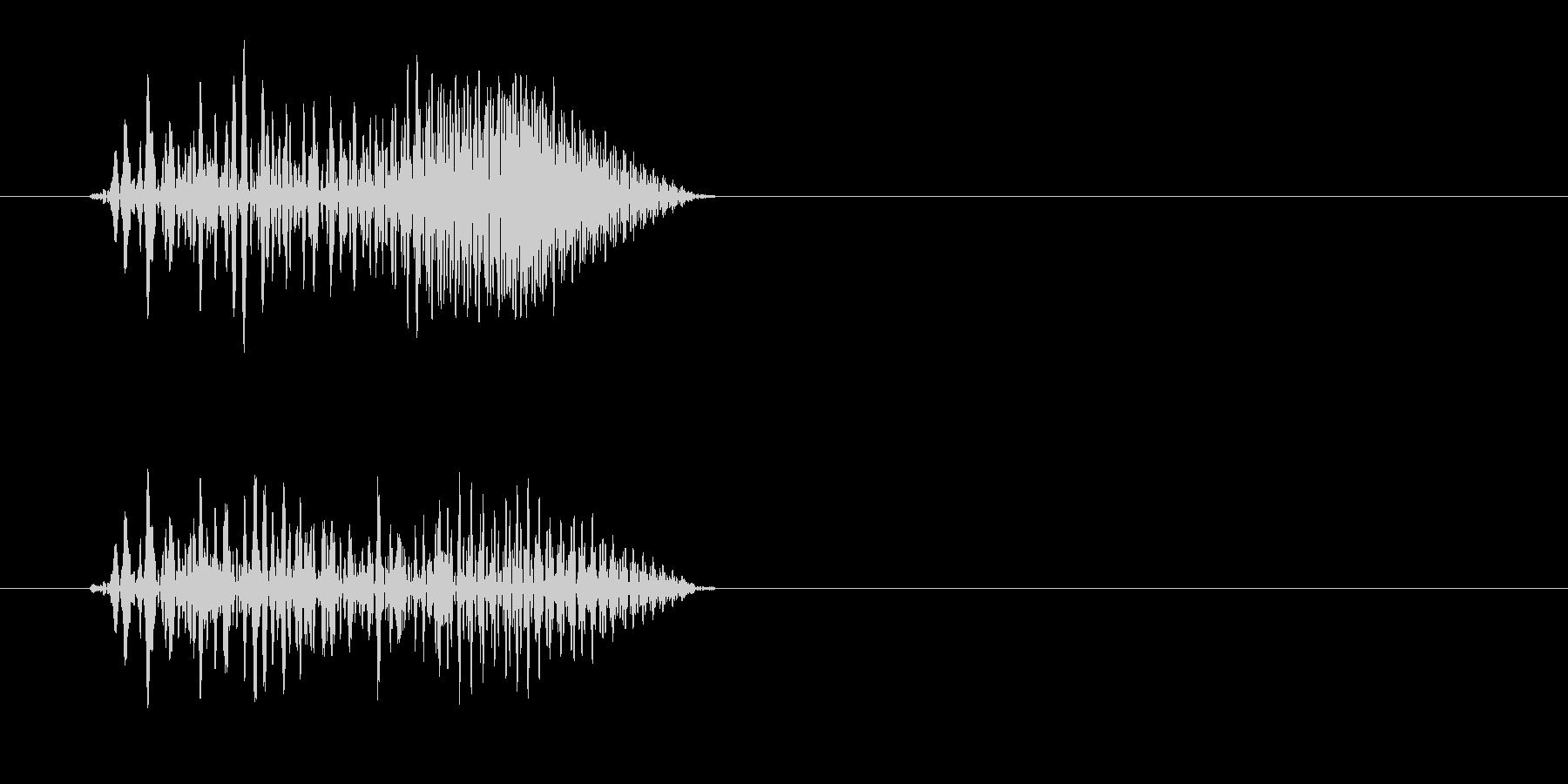 プェッ(短い高音色)の未再生の波形