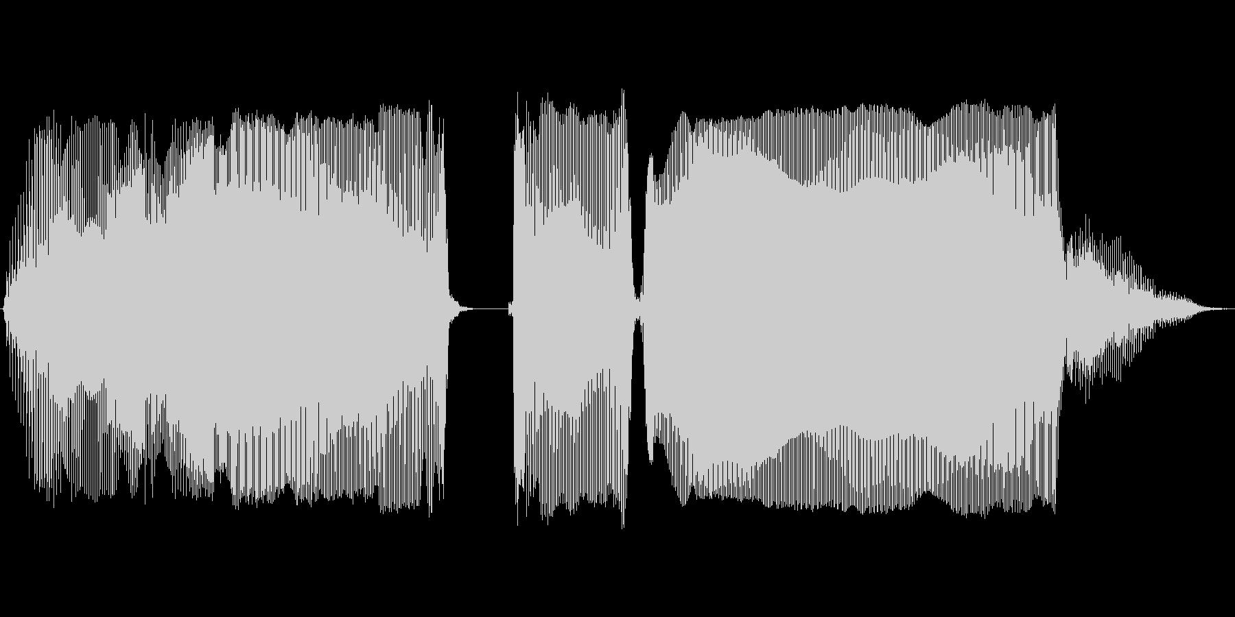 大当たり~の未再生の波形
