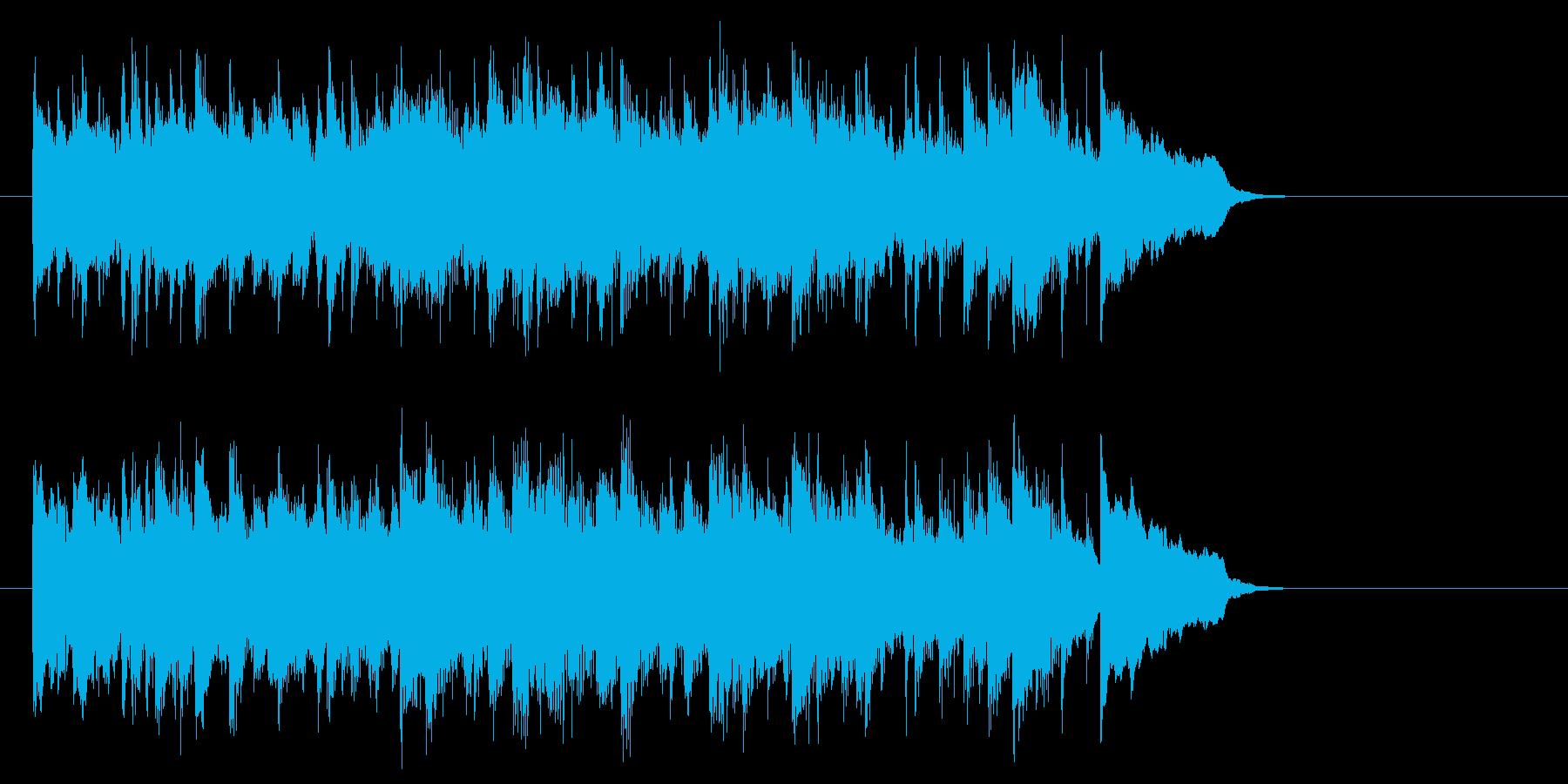 安心感のあるフュージョン(サビ)の再生済みの波形