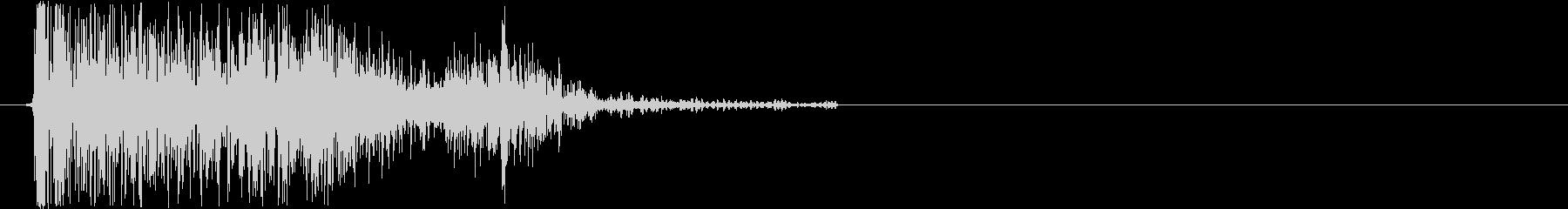 ドーン(爆弾の爆発音・砲撃音)の未再生の波形