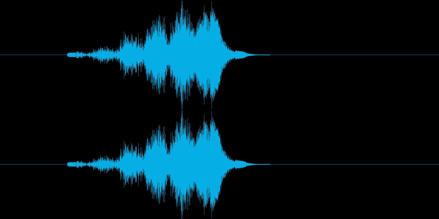 小さいものが急に大きくなるイメージ音の再生済みの波形